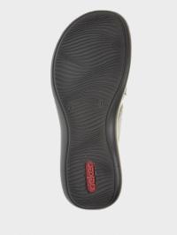 Туфлі  для жінок RIEKER 46377/14 купити в Iнтертоп, 2017