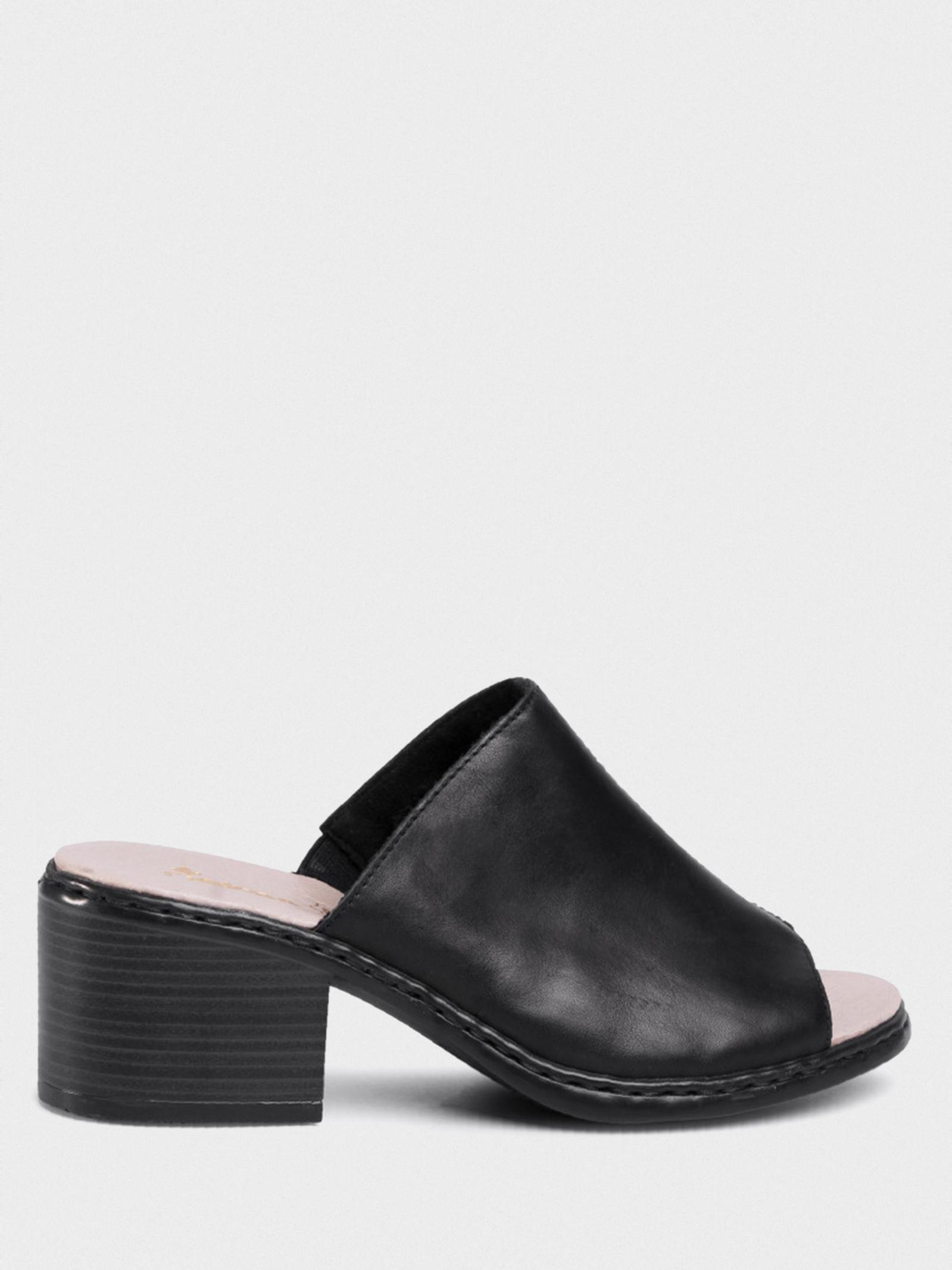 Шльопанці  жіночі RIEKER V0580/00 розмірна сітка взуття, 2017