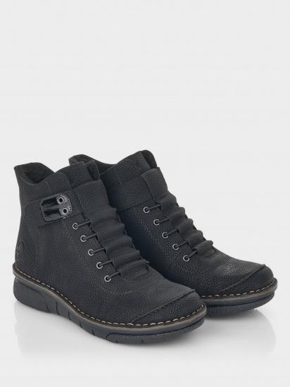 Черевики  для жінок RIEKER 73383/00 купити взуття, 2017
