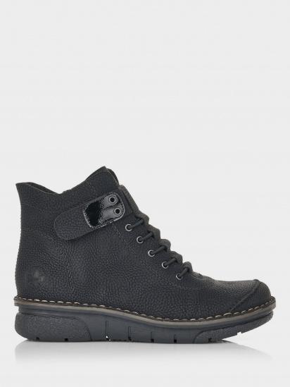 Черевики  для жінок RIEKER 73383/00 розміри взуття, 2017