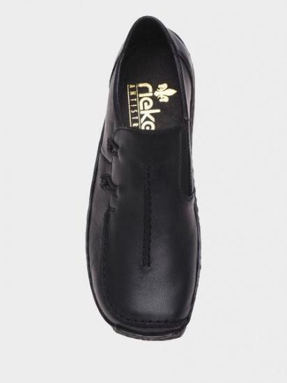 Туфлі без шнурівки RIEKER модель L1751(00) — фото 4 - INTERTOP