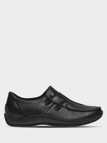 Туфлі без шнурівки RIEKER модель L1751(00) — фото - INTERTOP