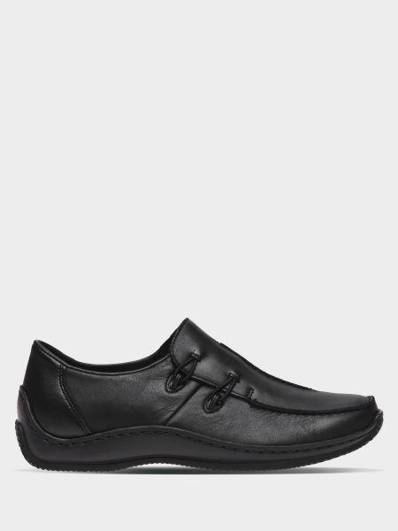 Туфли для женщин RIEKER RW611 брендовые, 2017