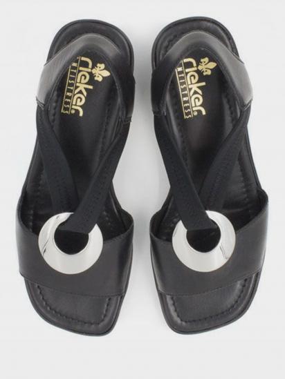 Босоножки для женщин RIEKER 62662(01) купить обувь, 2017