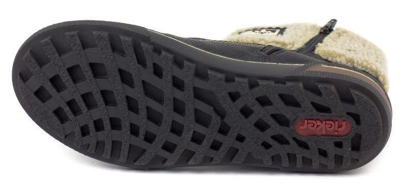 Ботинки для женщин RIEKER RW788 , 2017
