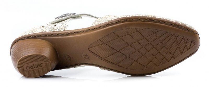 RIEKER Босоножки  модель RW858 размерная сетка обуви, 2017
