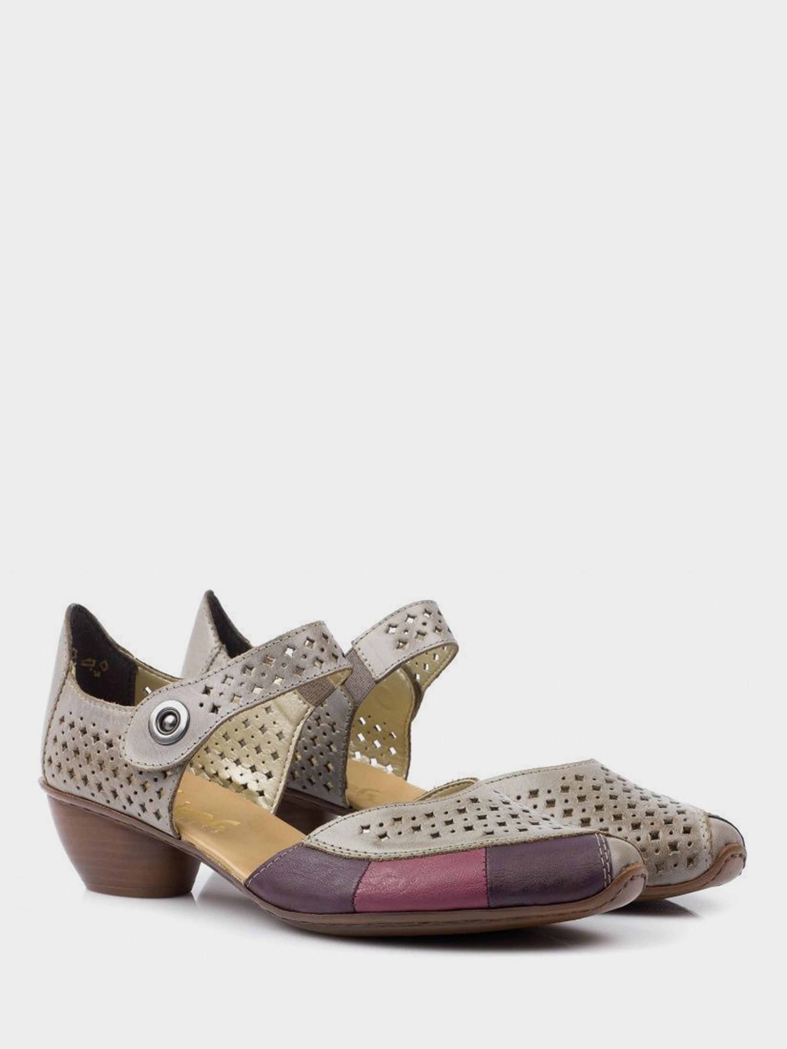 Туфли для женщин RIEKER RW859 примерка, 2017