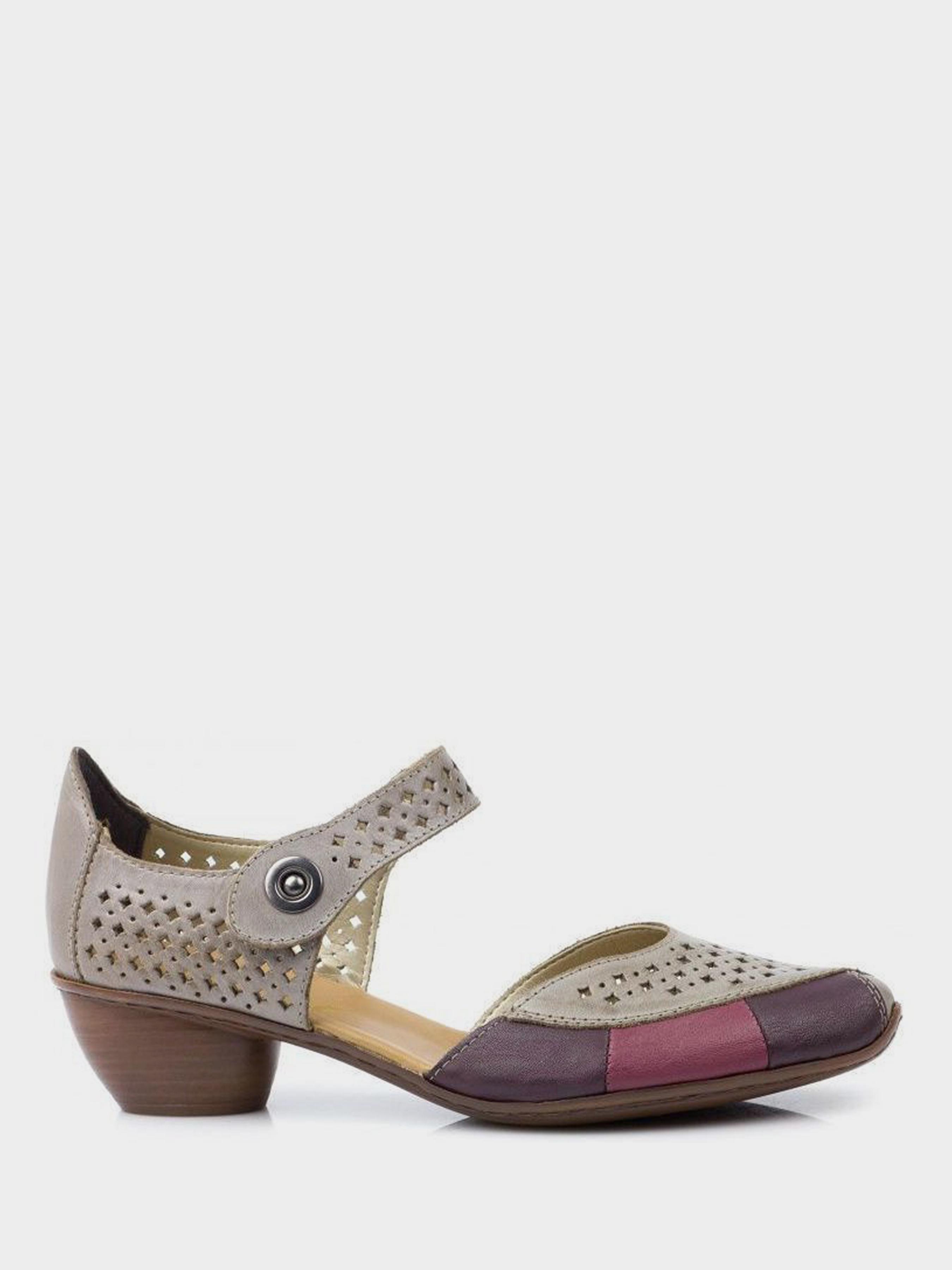 Туфли для женщин RIEKER RW859 брендовые, 2017