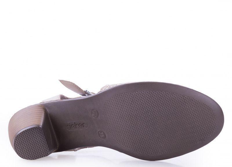 Туфли для женщин RIEKER RW873 цена, 2017