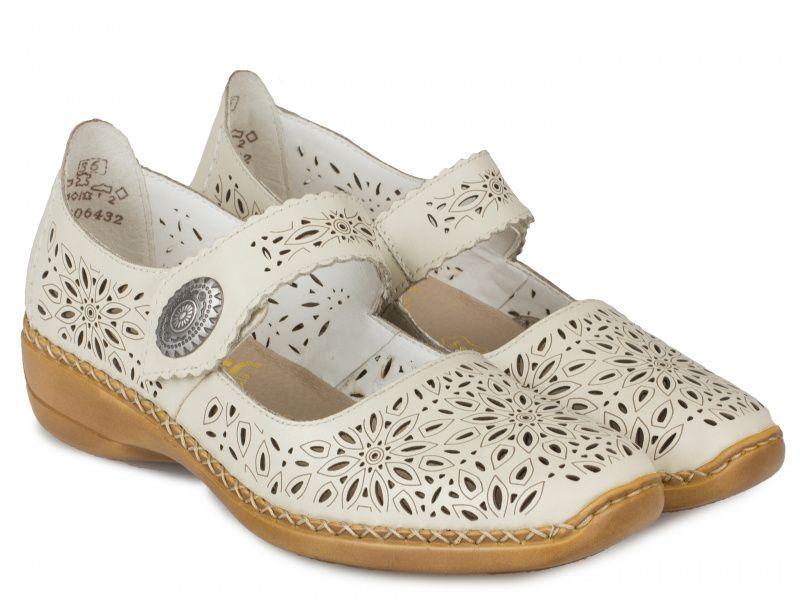 Туфли для женщин RIEKER RW874 примерка, 2017