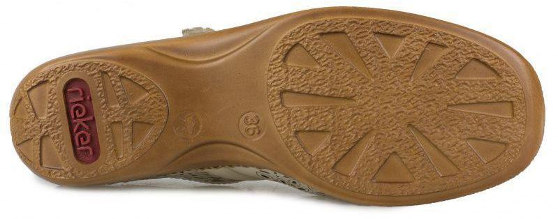 Туфли для женщин RIEKER RW874 брендовые, 2017