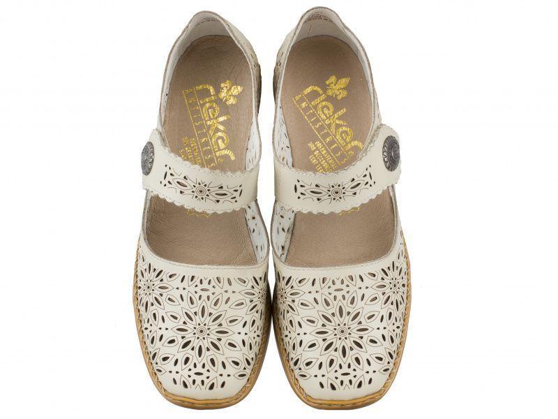 Туфли для женщин RIEKER RW874 размерная сетка обуви, 2017