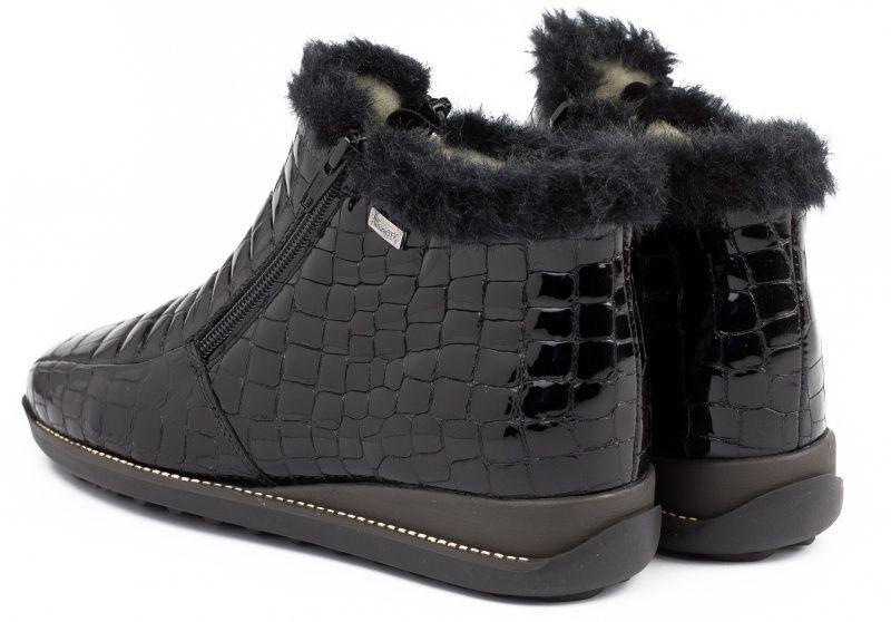 Ботинки для женщин RIEKER RW892 купить обувь, 2017