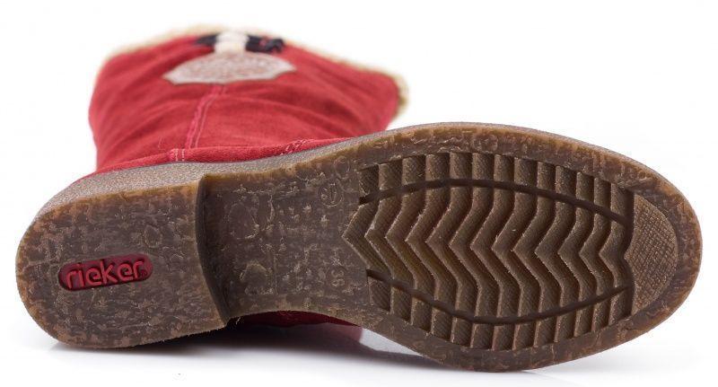 Сапоги для женщин RIEKER RW897 размерная сетка обуви, 2017