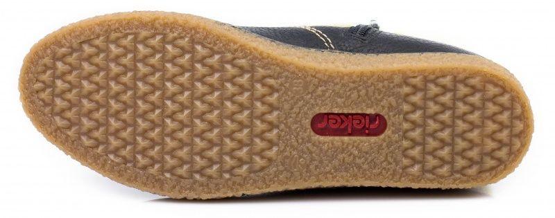 RIEKER Ботинки  модель RW905, фото, intertop