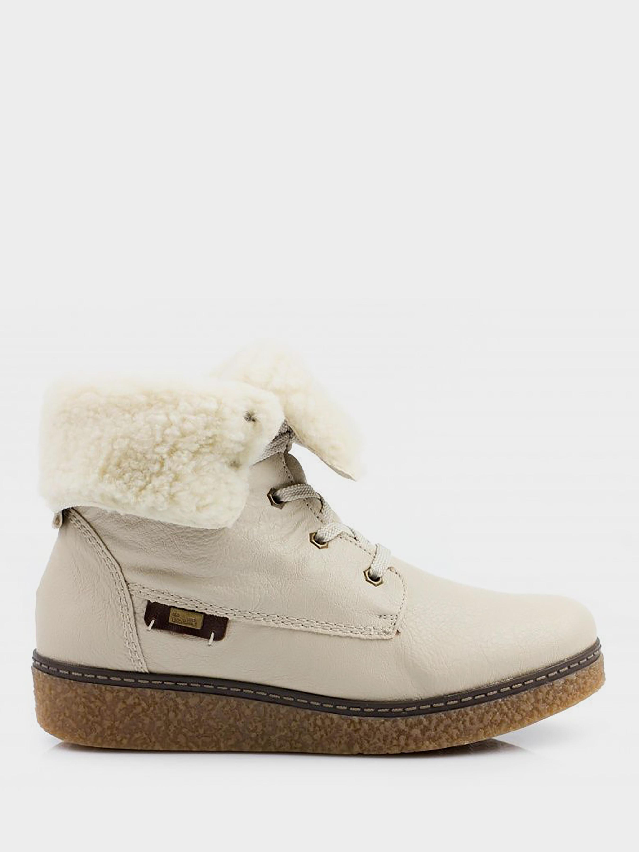 Ботинки для женщин RIEKER RW906 цена, 2017