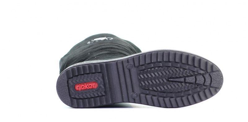 Сапоги для женщин RIEKER RW907 купить обувь, 2017