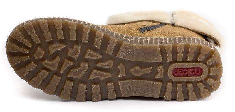 Ботинки для женщин RIEKER RW908 , 2017