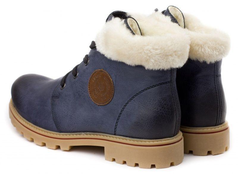 Ботинки для женщин RIEKER RW909 купить обувь, 2017