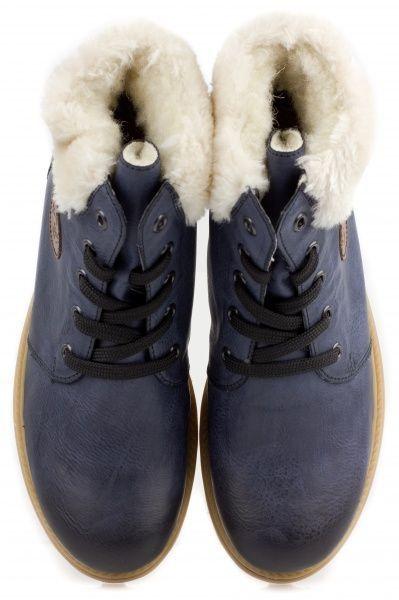 Ботинки для женщин RIEKER RW909 стоимость, 2017