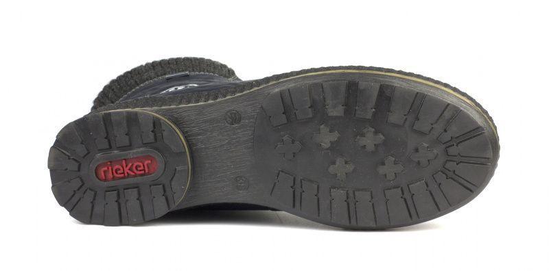 RIEKER Ботинки  модель RW917, фото, intertop