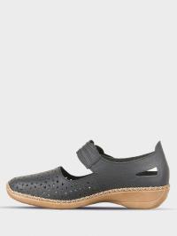 Туфлі  для жінок RIEKER 41399/14 розмірна сітка взуття, 2017