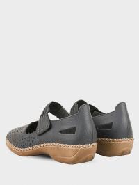 Туфлі  для жінок RIEKER 41399/14 купити в Iнтертоп, 2017