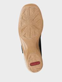 Туфлі  для жінок RIEKER 41399/14 розміри взуття, 2017