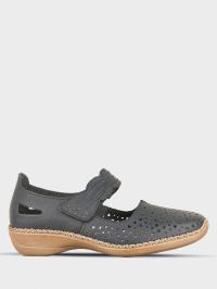 Туфлі  для жінок RIEKER 41399/14 брендові, 2017