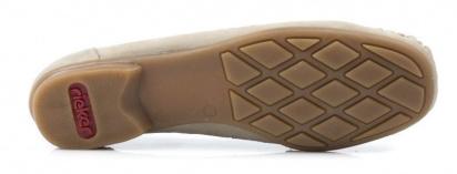 Мокасини  для жінок RIEKER 40085/60 модне взуття, 2017