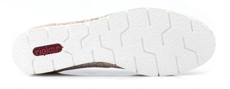 Полуботинки для женщин RIEKER RW941 продажа, 2017