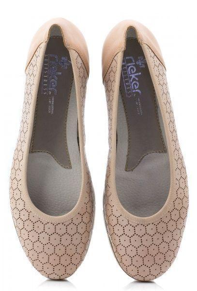 Полуботинки для женщин RIEKER RW941 цена обуви, 2017
