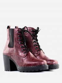 Ботинки для женщин RIEKER Y7021(35) продажа, 2017