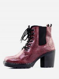 Ботинки для женщин RIEKER Y7021(35) модная обувь, 2017