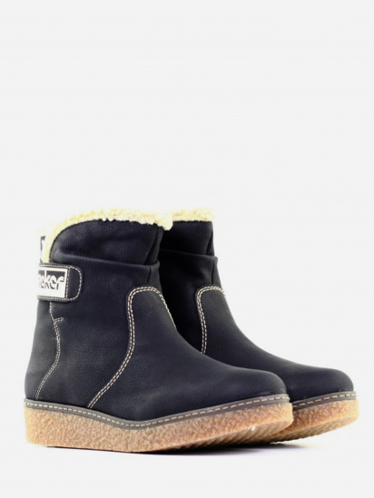 Ботинки для женщин RIEKER Y4084(00) продажа, 2017