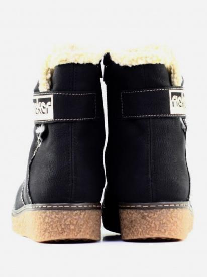 Ботинки для женщин RIEKER Y4084(00) стоимость, 2017