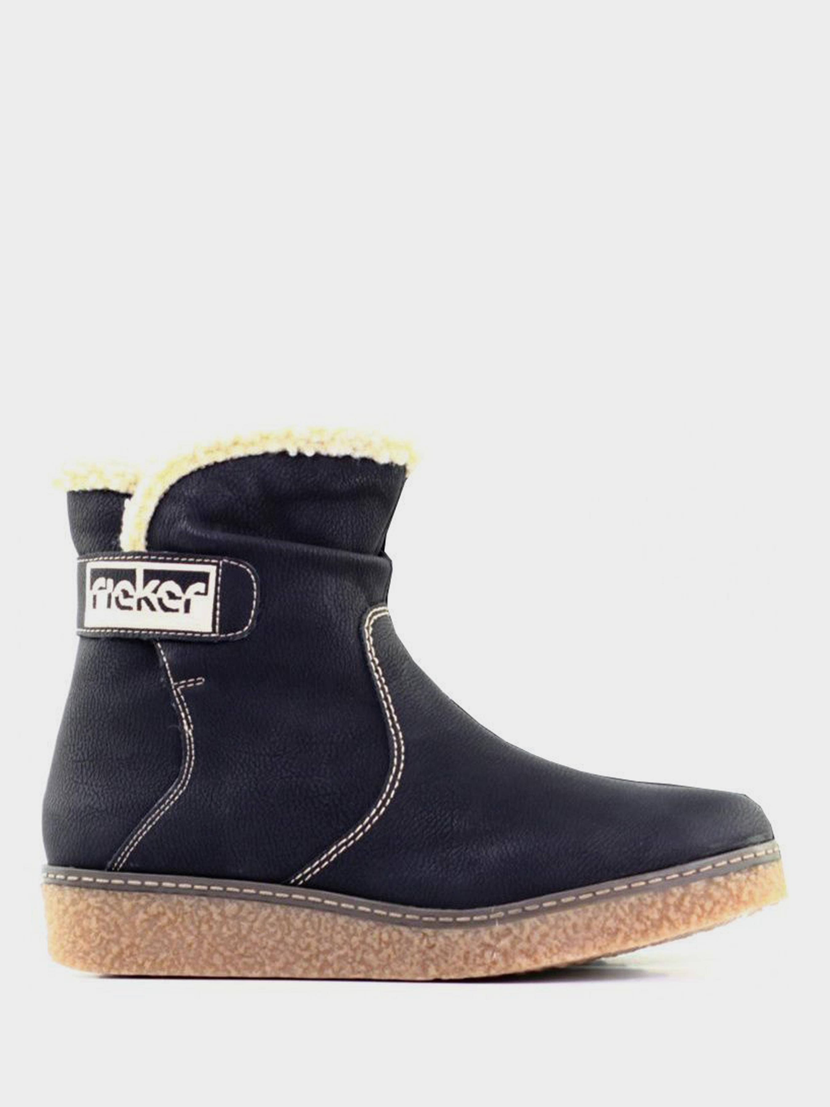 Ботинки для женщин RIEKER RW972 размеры обуви, 2017