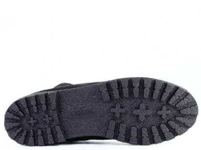 Ботинки для женщин RIEKER Y4282(01) модная обувь, 2017