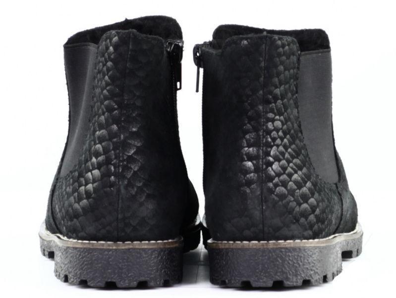 Ботинки для женщин RIEKER Y4282(01) продажа, 2017