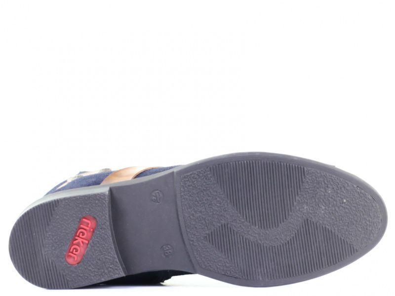 Ботинки для женщин RIEKER RW978 стоимость, 2017