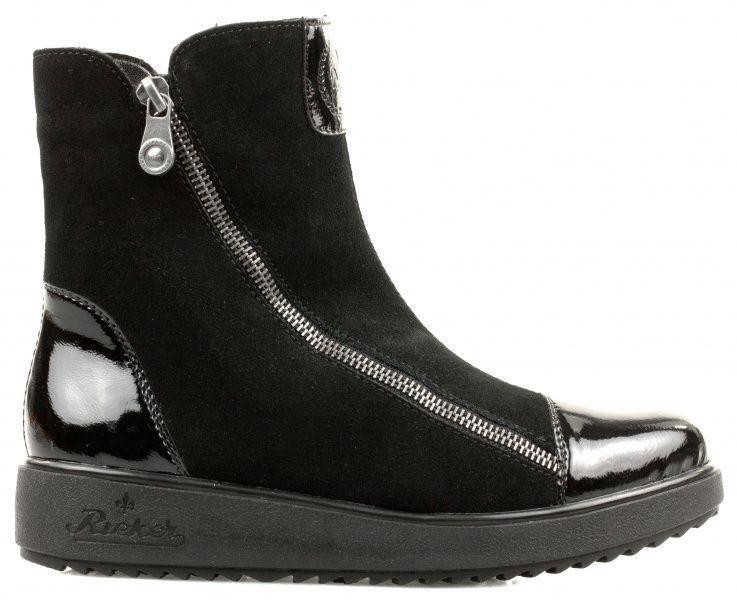 Ботинки для женщин RIEKER Y5181(00) стоимость, 2017
