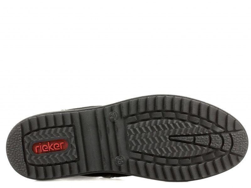 Ботинки для женщин RIEKER Y5181(00) модная обувь, 2017