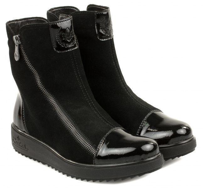 Ботинки для женщин RIEKER Y5181(00) размеры обуви, 2017