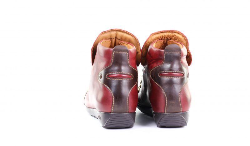 Ботинки для женщин PIKOLINOS SD230 цена, 2017
