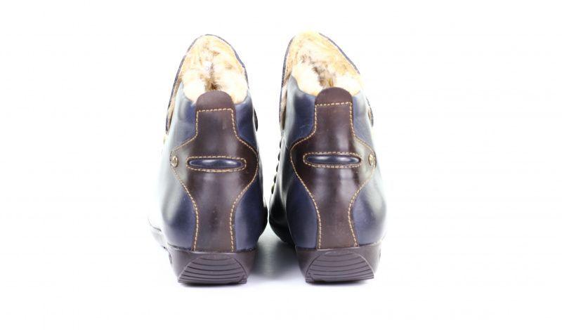 Ботинки для женщин PIKOLINOS SD231 цена, 2017