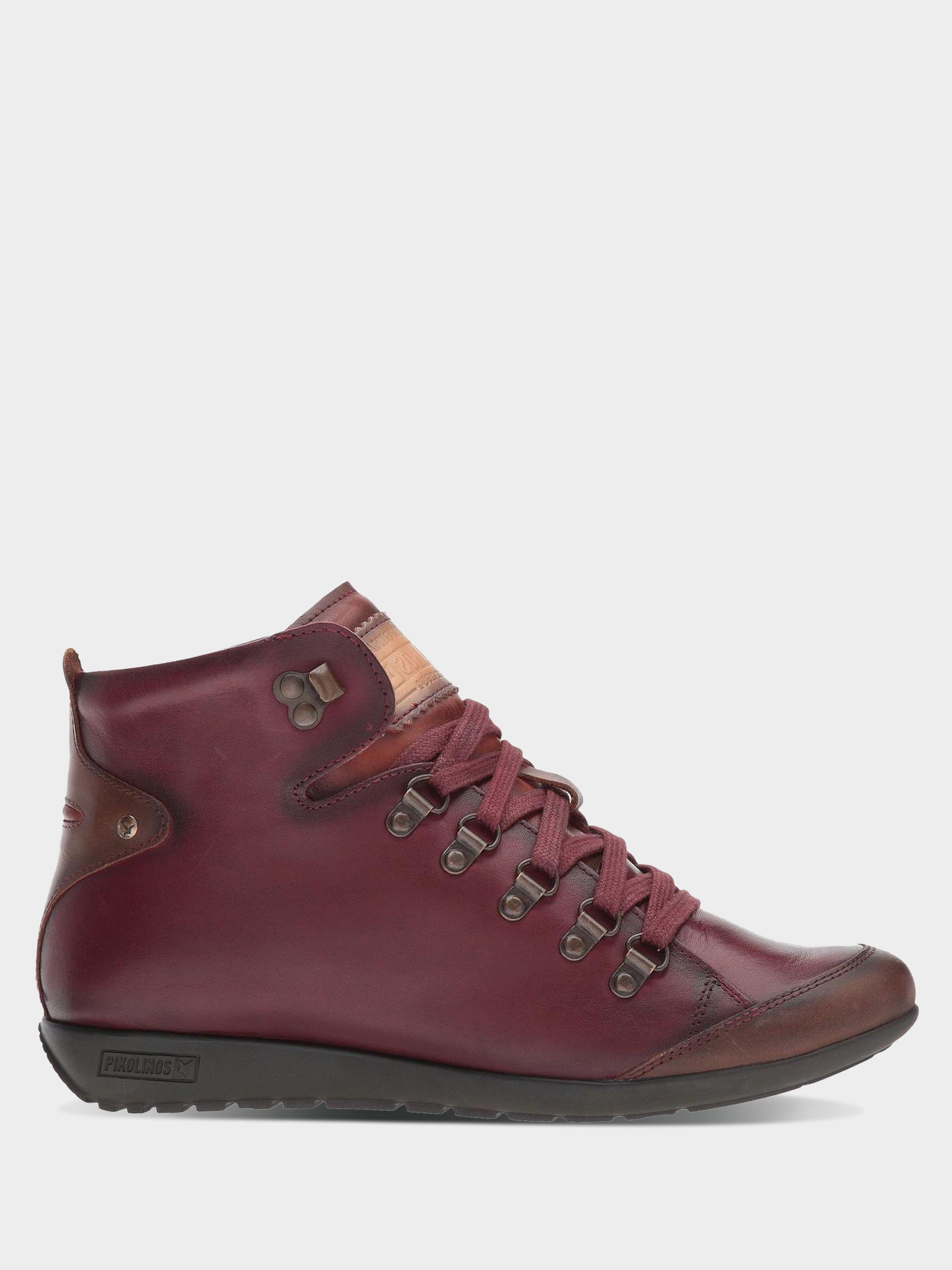 Купить Ботинки женские PIKOLINOS LISBOA SD295, Красный