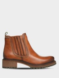 Ботинки для женщин PIKOLINOS SD419 купить в Интертоп, 2017