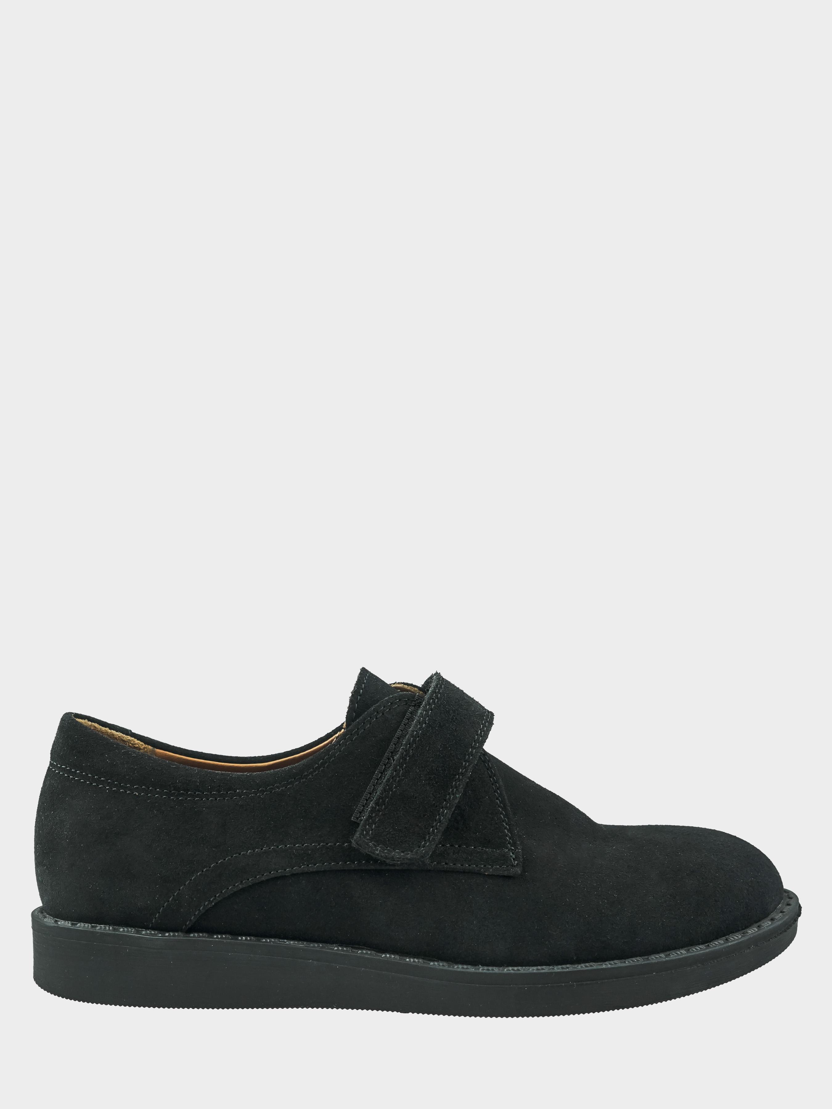 Купить Туфли детские Туфли для мальчиков SE-328-201, 11 shoes, Черный