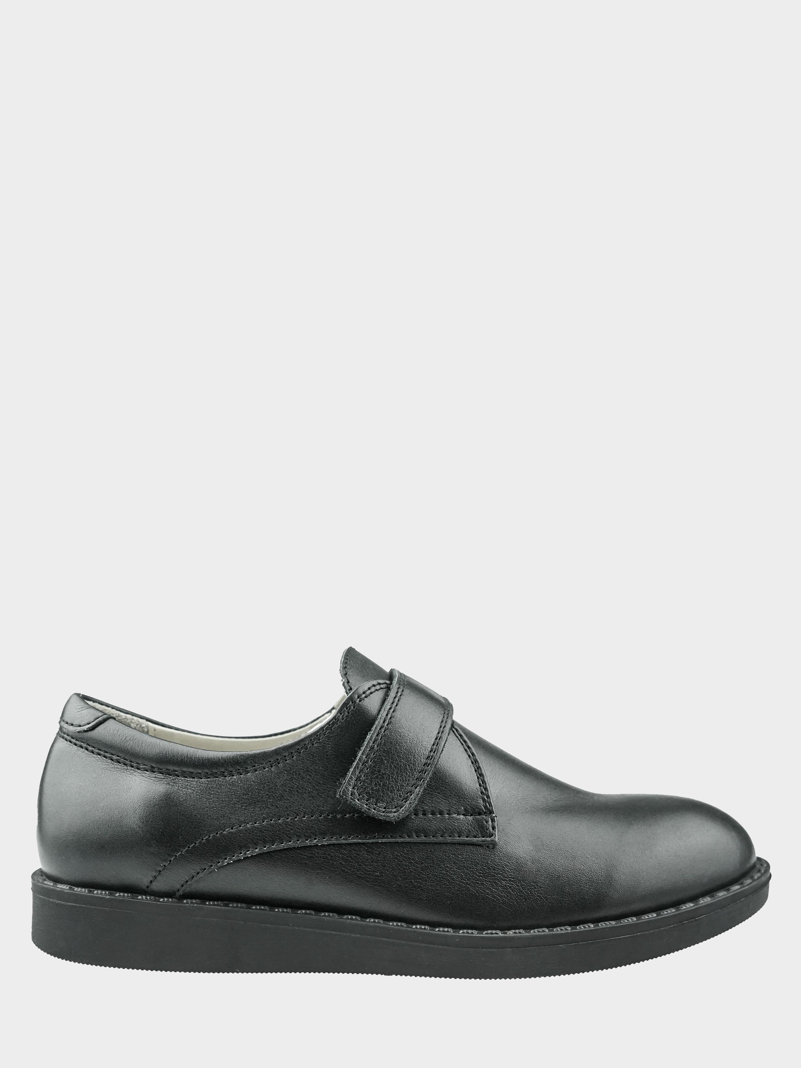 Купить Туфли детские Туфли для мальчиков SE-328-249, 11 shoes, Черный