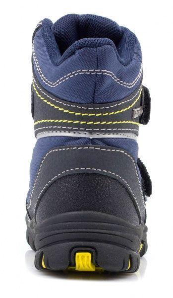 Ботинки  модель SU8 цена, 2017